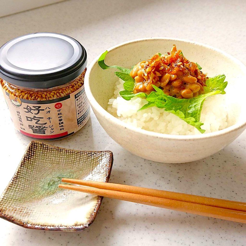 納豆ご飯withハオチージャン