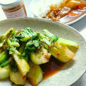 青菜炒めにコレイイジャンを混ぜる