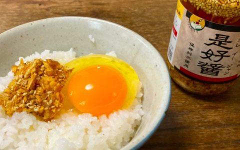卵かけご飯withコレイージャン
